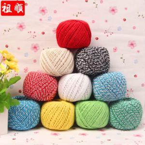 1.5毫米彩色棉绳 幼儿园手工diy粽子捆绑绳子 服装辅料绳批发